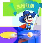 清溪网络公司